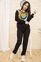Костюм женский 167R5-1 цвет Черный