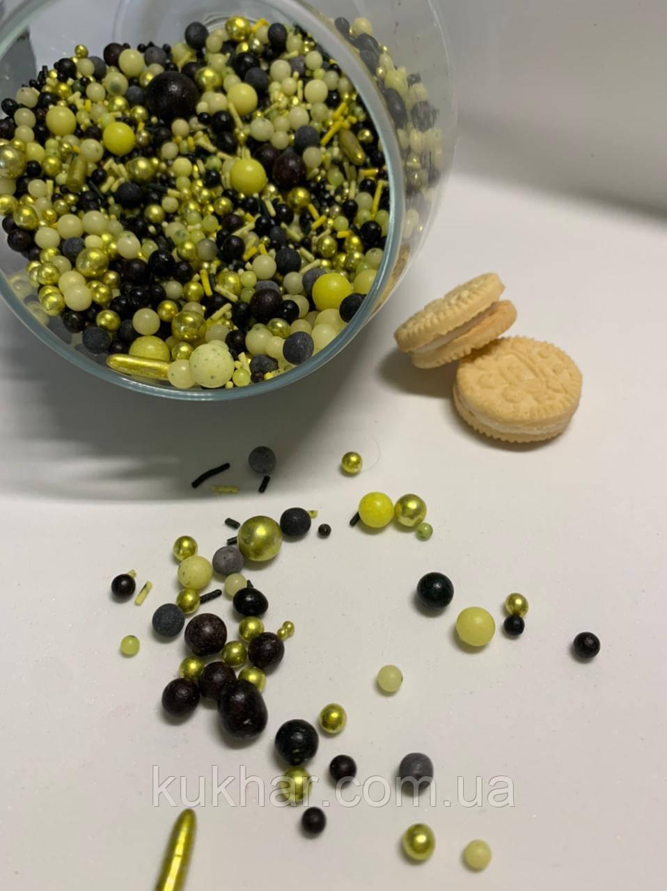 """Мікс """"Жовто-чорний"""" 50 грам"""