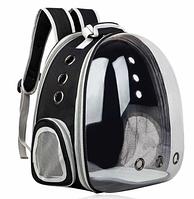 Рюкзак для переноски животных - Уценка небольшие помятости на пластике кот кошка собака кролик сумка