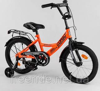 """Детский велосипед CORSO CL-16"""" оранжевый"""