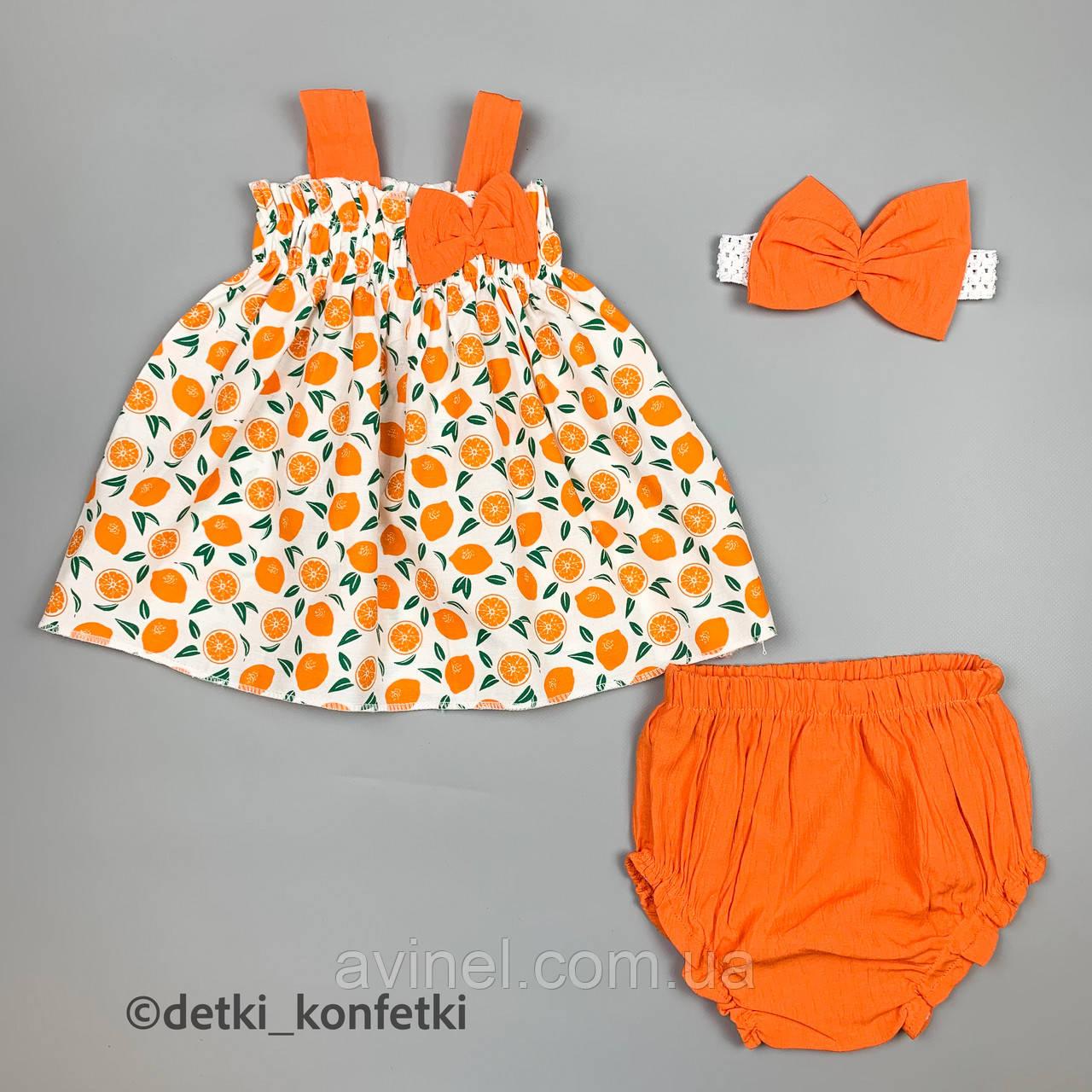 Комплект туника, блумер, повязка для девочки Оранжевый Ситец Murat baby Турция 68 (р)