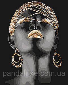 """Картина для рисования по номерам. Люди """"Африканская принцесса"""" KHO4559, 40х50 см"""