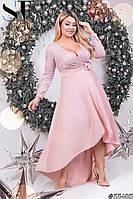 Женское вечернее платье большого размера в пол