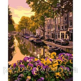 "Картина для рисования по номерам. ""Амстердам"" 40х50см"
