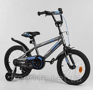 "Детский Велосипед Aerodynamic CORSO EX-16"" N серо-синий"