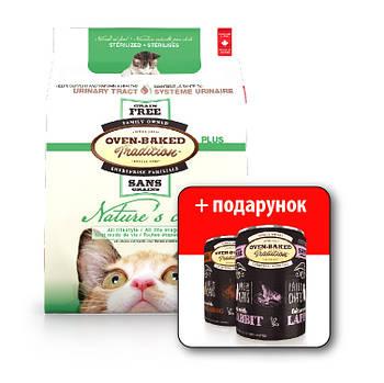 Сухой корм для стерелизованых кошек беззерновой Oven-baked Nature's Code со свежим мясом курицы, 4,54 кг