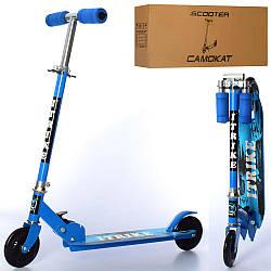 Двоколісний самокат Складаний Scooter синій