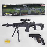 Снайперская винтовка + пистолет P.1160 на пульках, тренога, пластиковый, лазер, фонарик