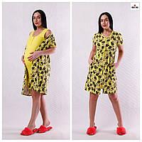 Женский комплект летний халат с ночной желтый 42-54р.
