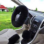 Комплект из 3 предметов: пушистый чехол на руль черного цвета, чехол на коробку передач, чехол на ручник
