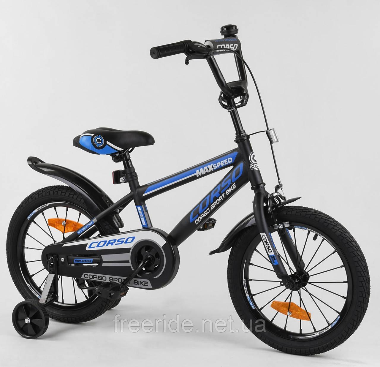 """Дитячий Велосипед CORSO Aerodynamic 16"""" ST з посиленими спицями"""