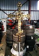 Б/У Купольный церковный крест. Крест для церкви. Крест нитрид титана для купола церкви 170 см