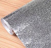 Водонепроникна алюмінієва фольга з клейкою стороною для кухні, майстерні 3м