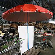 Зонт торговый 3 м красный 16 спиц. Зонт для торговли на улице. Зонт пляжный большой. Торговй зонтик красного