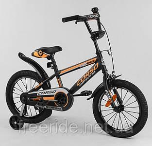 """Дитячий Велосипед CORSO 16"""" ST Aerodynamic з посиленими спицями чорно-помаранчевий"""