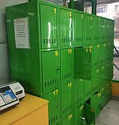Б/У Ячеечный шкаф зеленый, комплект 4 секции, 16 ячеек, без замков. Камера хранения для магазина комплект из 4