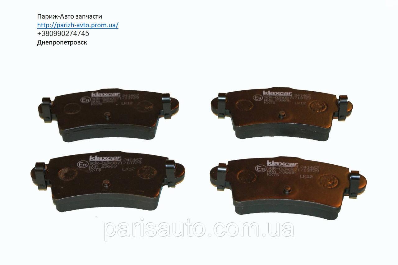 Тормозные колодки Рено Мастер  RENAULT Renault Master I - II 2003> AR  WVA 23669 (598538) 7701206763