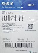 Чернило Mimaki SB610 Blue 10 кг. Чернило Mimaki SB610-BLT-BJ, срок годности до 18.06.2022. Для текстильной