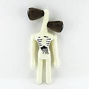 Мягкая игрушка Сирено-головый 40 см. Плюшевый Сайрен-хед белого цвета. Игрушка Siren Head