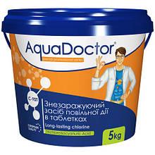Химия и средства для бассейнов