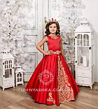Шикарное длинное платье с золотым или черным купоном Адель на 6-10 лет, фото 3