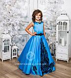 Шикарное длинное платье с золотым или черным купоном Адель на 6-10 лет, фото 4