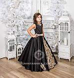 Шикарное длинное платье с золотым или черным купоном Адель на 6-10 лет, фото 5