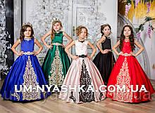 Шикарное длинное платье с золотым или черным купоном Адель на 6-10 лет