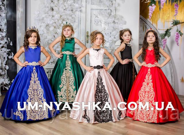 длинное платье с золотой вышивкой