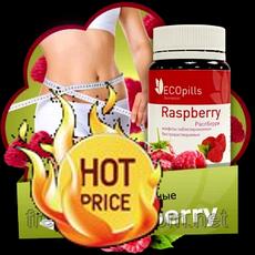 Eco Pills Raspberry для схуднення, офіційний сайт