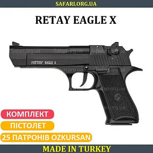 Стартовый пистолет Retay Eagle X Black Сигнальный пистолет Retay Eagle X Черный Шумовой пистолет Retay Eagle X