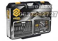 Набор инструментов Vorel 58700 216 елементов