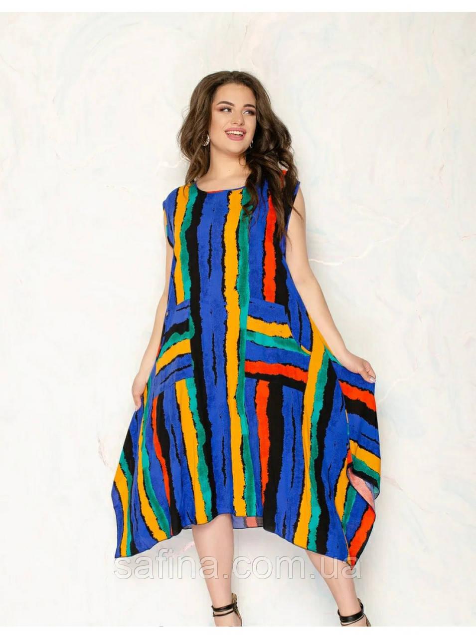 Яркое штапельное платье с карманами