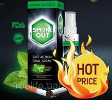 Спрей для полости рта от курения Smoke Out Смоке Аут, официальный сайт, 3444