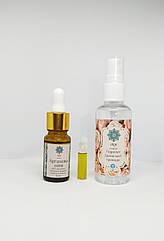 Комплект НКМ Масло уход за кожей 1 набор пробников Set NCM Oil skin care No. 1 a set of probes, КОД: 1402172