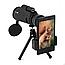 Монокуляр Panda 40x60 с Треногой и Клипсой для Смартфона бинокль Моноколь Панда Подзорная Труба на Природу, фото 2