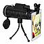 Монокуляр Panda 40x60 с Треногой и Клипсой для Смартфона бинокль Моноколь Панда Подзорная Труба на Природу, фото 9