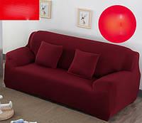 Чохли для меблів чохли на дивани 3-х місцеві натяжні, готові чохли на дивани HomyTex Біфлекс Бордовий, фото 1