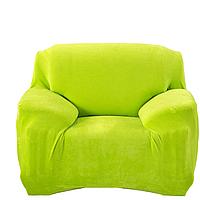 Чохли для крісел натяжні, натяжна чохол на крісло без спідниці HomyTex Замшевий Мікрофібра Салатовий, фото 1