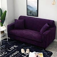Чохли на двомісні дивани крихітку, чохли на 2-х місні дивани маленькі HomyTex Замша Мікрофібра Фіолетовий, фото 1