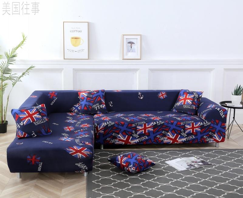 Чохол на кутовий диван Homytex набір 3.2 Британія синя