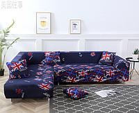 Чохол на кутовий диван Homytex набір 3.2 Британія синя, фото 1