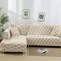 Чохол на кутовий диван Homytex набір 3.2 Ретро беж, фото 1