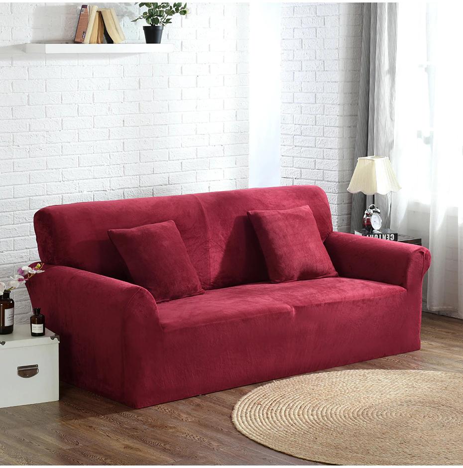 Чохол для невеликого дивану малютка, чохол на диванчик двомісний HomyTex Замша Мікрофібра Бордовий