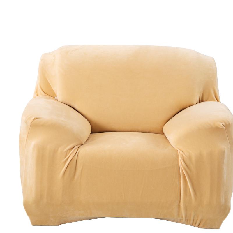 Чохли на крісла без спідниці натяжні, чохли на крісла HomyTex Замшевий Мікрофібра Різні кольори Бежевий
