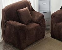 Чехлы на кресла без юбки натяжные, чехлы на кресла HomyTex Замшевый Микрофибра Разные цвета Коричневый, фото 1