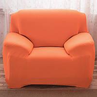 Чохли на крісла без спідниці, натяжні чохли на крісла HomyTex Біфлекс Різні кольори Помаранчевий, фото 1