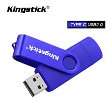USB OTG флешка Kingstick 64 Gb type-c - USB A Синій Колір для телефону і комп'ютера