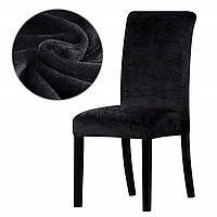Чохли м'які на стільці зі спинкою натяжні, м'який чохол на стілець мікрофібра 6 штук Чорний, фото 1