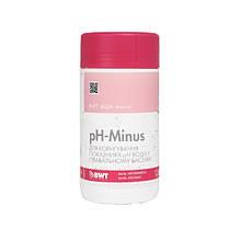 Гранулы BWT AQA marin pH-Minus (1.5 кг)